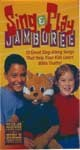 Sing And Play Music Jamboree