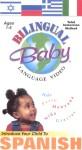 Bilingual Baby: Spanish