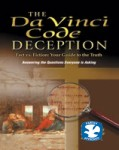 The DaVinci Code Deception