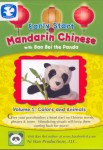 Early Start Mandarin Chinese with Bao Bei Volume 1