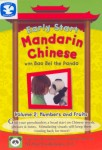 Early Start Mandarin Chinese with Bao Bei Volume 2