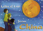 Letter of Love From China (Illustrated)
